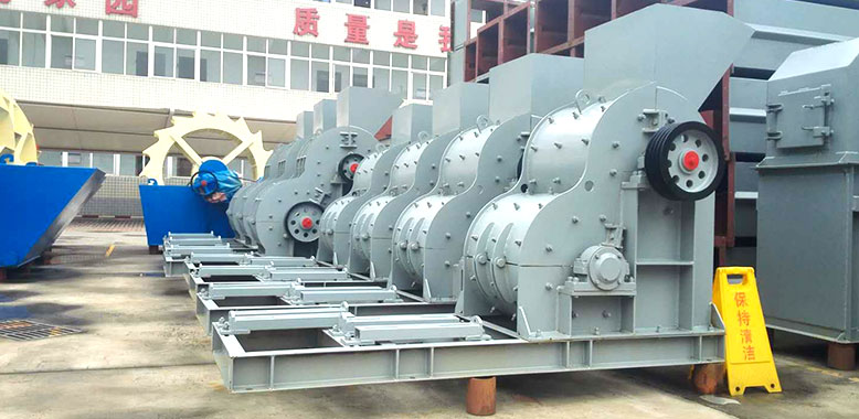 Two-Stage Crusher